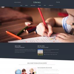 成功教育培训响应式网页模板