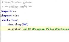 python连续执行cmd命令详细操作