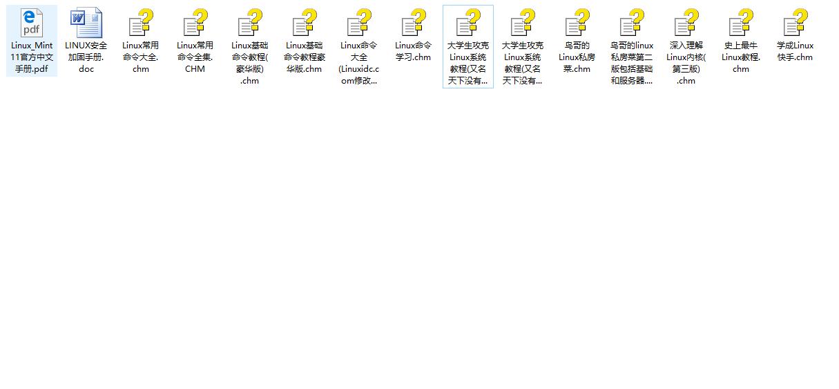 linux命令大全包含15手册和安全加固 linux命令手册