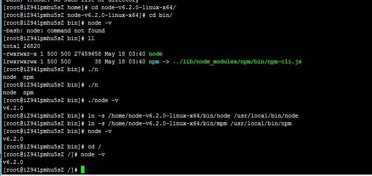 linux下的nodejs的安装全过程