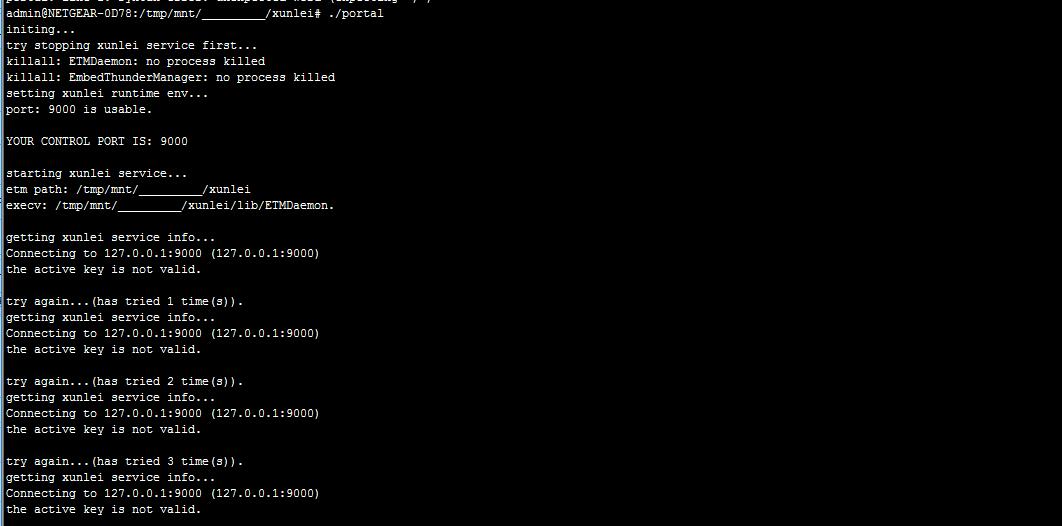 <b>梅林固件详解离线安装迅雷下载</b>