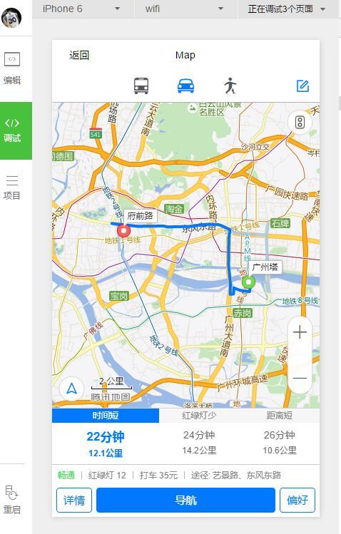 微信小程序地图定位demo代码示例