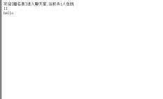 微信小程序版聊天室+服务端 demo代码