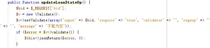 shopnc中的内置验证类的使用