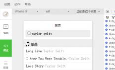 微信小程序仿Apple Music demo代码