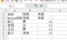 PHP生成CSV简单示例代码