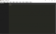 必备编辑软件(Sublime Text 3)汉化特别版
