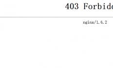 nginx 防止 get请求下载htaccess
