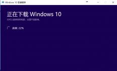 window10下载和更新官方软件