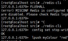 redis 无法清除全部keys 报错提示