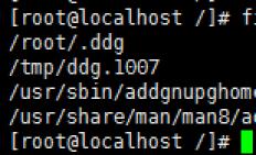 linux 下ddg.1007进程问题 解决