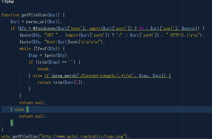 PHP获取远程文件的大小
