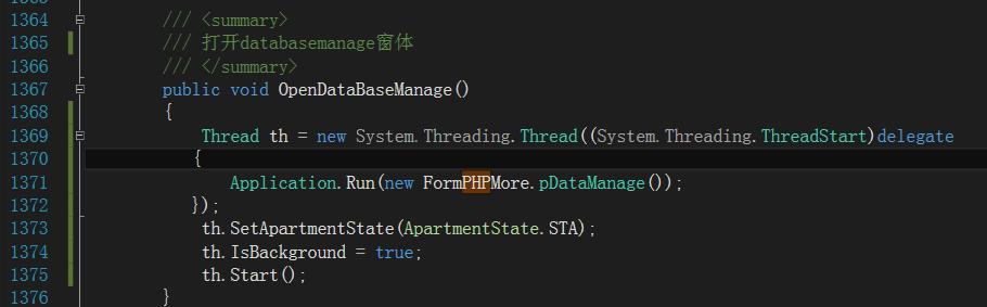 C# 线程中打开窗体 防止崩溃_编程资料分享