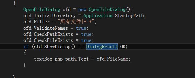 C# OpenFileDialog.ShowDialog()导致WinForm无响应_编程资料分享