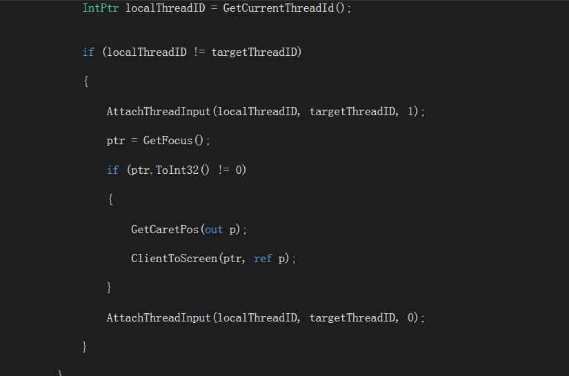C# 文本框中获取光标在屏幕中的位置