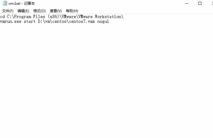 Windows设置VMware开机自动启动,虚拟机也启动