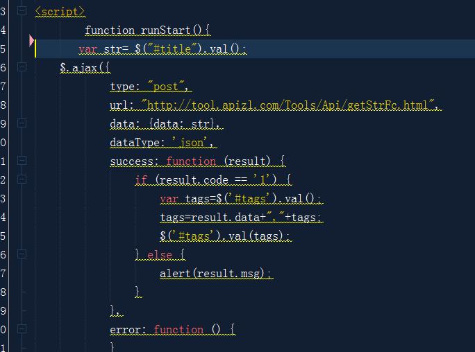 dedecms后台文章发布标题自动生成tags和关键词详解_编程资料分享