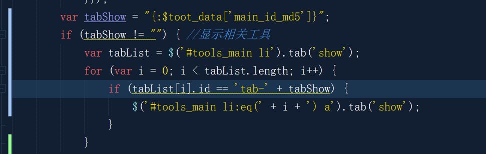 bootstrap-tabs页面加载切换指定标签div