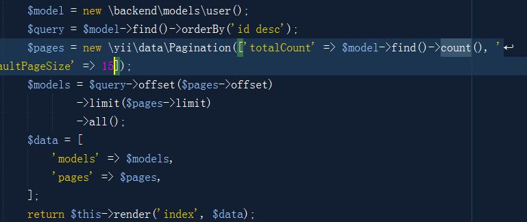 Yii2使用数据分页基础使用详细说明