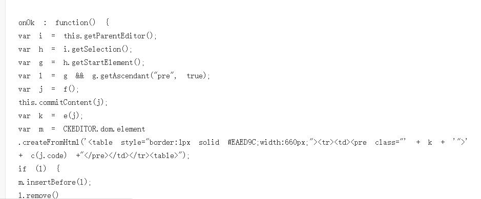 <b>百度编辑器SyntaxHighlighter代码高亮延时加载渲染解决方案</b>