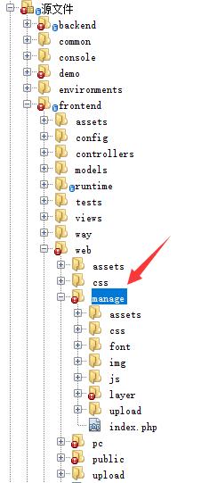Yii2改造高级模板前后端使用一个目录和一个域名进行管理