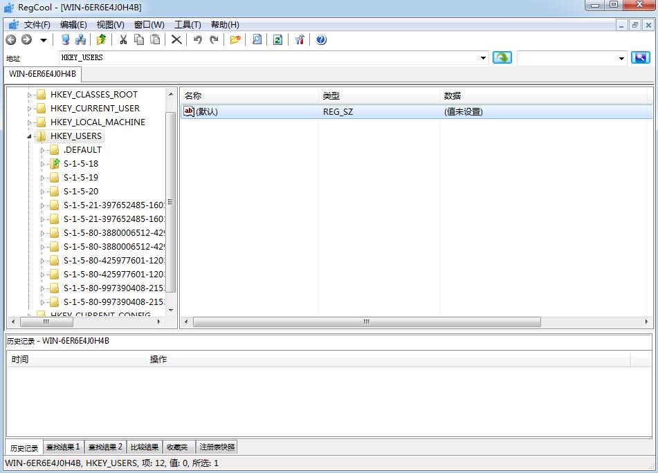 RegCool 1.080 绿色中文版 注册表工具