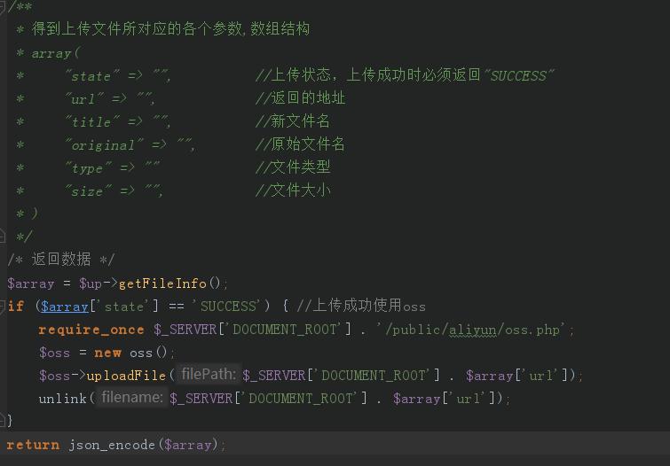 <b>dedecms全站图片或附件阿里云OSS改造过程详解</b>