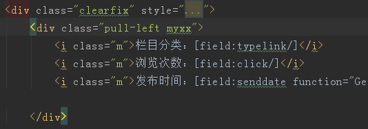 dedecms列表中文章显示当前文章所属栏目