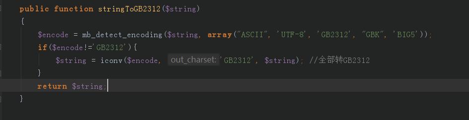 phpzip压缩中文文件时候出现压缩无大小或无法压缩
