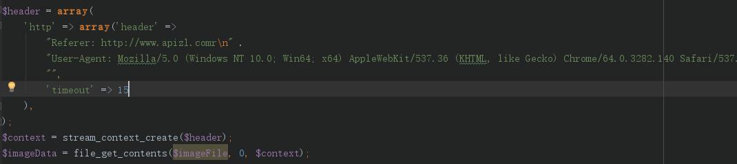php使用file_get_content设置请求header参数