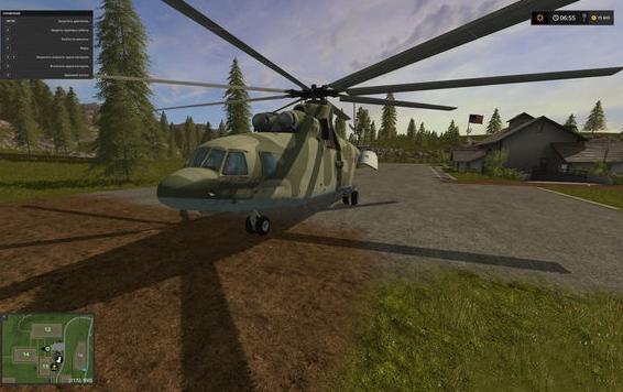 模拟农场17米16直升机MOD