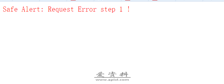 dedecms安全警告Safe Alert Request Error step 2