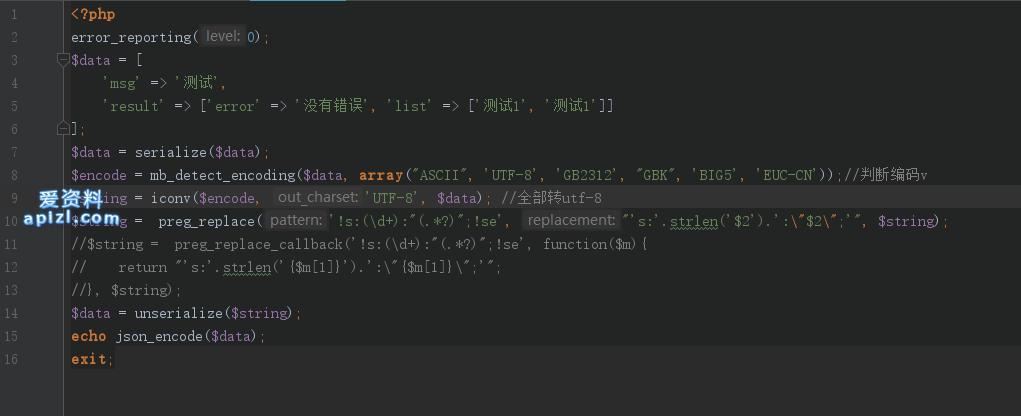 <b>php下json_encode使用gbk输出时候null无输出内容解决办法</b>