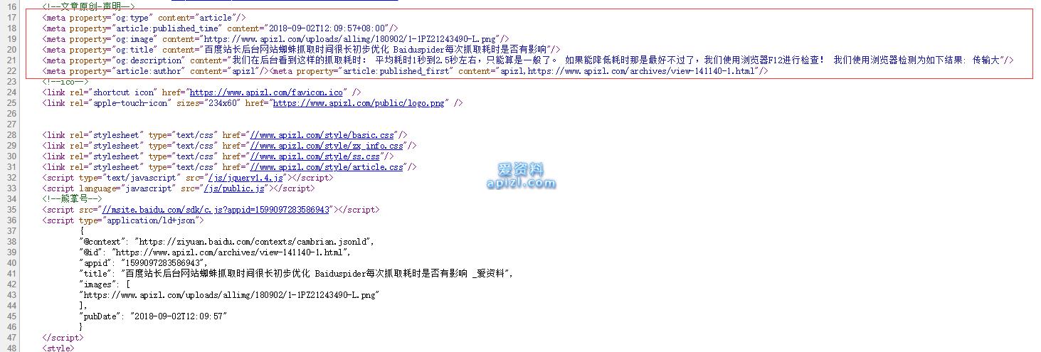 360搜索引擎结果中智能摘要,搜索结果出图HTML修改详细说明