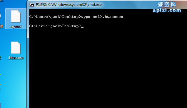 window下cmd创建.htaccess和.npmrc文件
