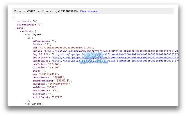 JSONP Viewer Chrome浏览器插件 JSON格式化分析工具