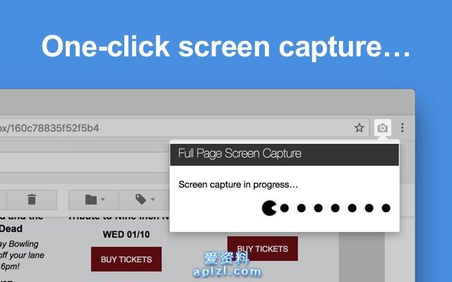 Full Page Screen Capture 全页屏幕捕获 网页截图插件