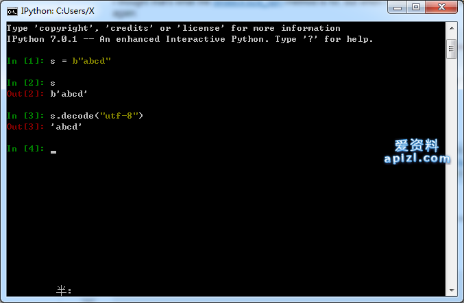Python3 bytes to string 字节码转字符串