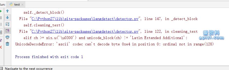 Python来识别字符串所属语言类型(langid 、langdetect)