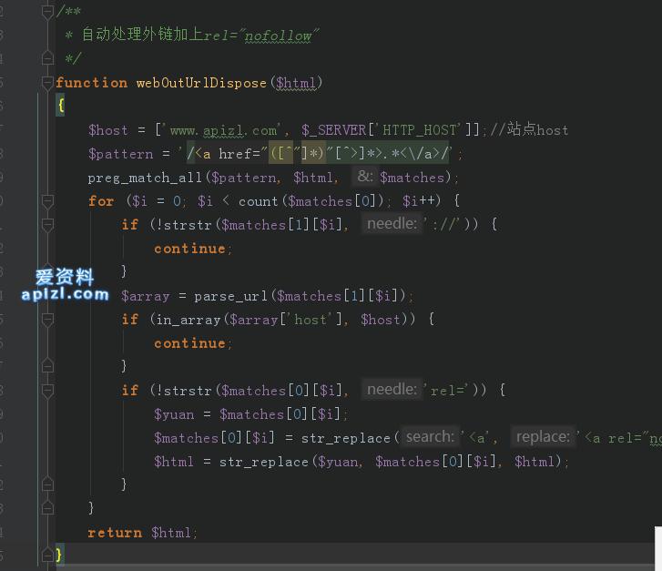 php使用正则处理文本或文章中外链全部自动加上nofollow及dedecms使用