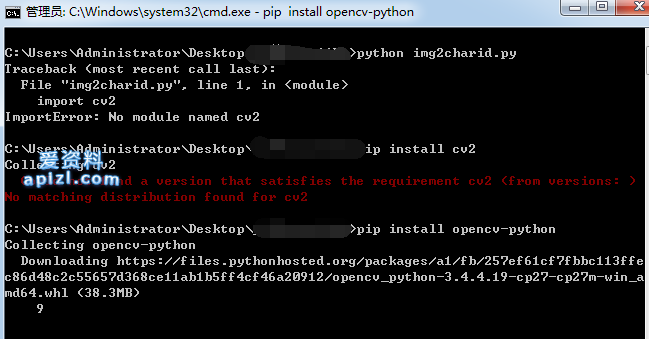 python安装cv2 无法安装