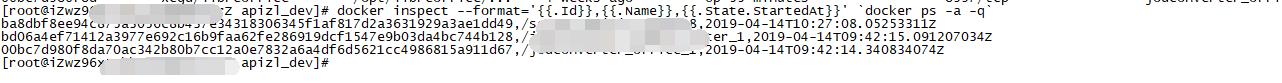 docker下使用inspect 来输出我们需要的格式