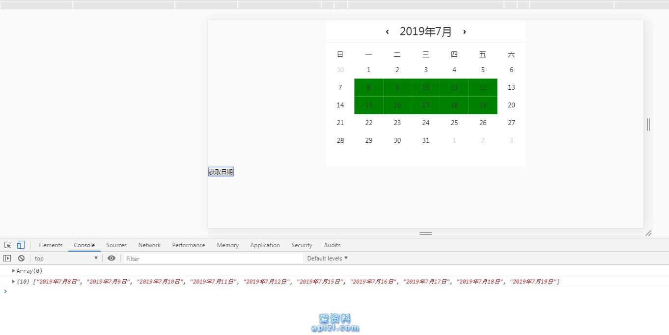js小插件修改 工作日选择