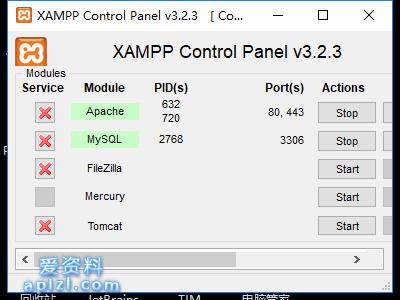 xampp 最小化不显示控制面板界面解决办法