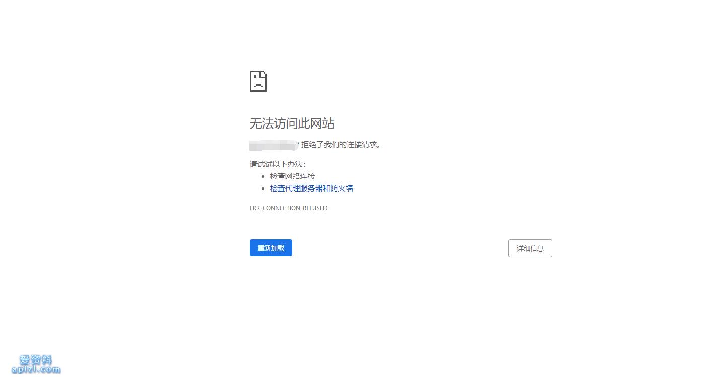 宝塔控制面板无法打开管理页面