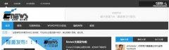 2015年免费WordPress主题推荐(国内精选)