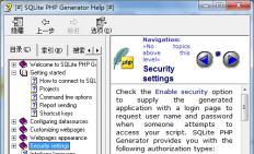 SQLite PHP Generator Professional V1.0.0.0