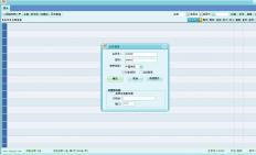 天骄快车 V9.12.36