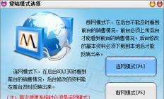 中英文超市收银软件 V8.66