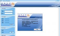 文字转语音播音软件VoiceReader V5.0.0